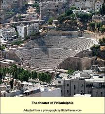 Resultado de imagen para PHILADELPHIA SEVEN HILLS AMMAN
