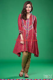 New Design Pakistani Dresses 2017 New Latest Fashion Dresses In Pakistan 2017