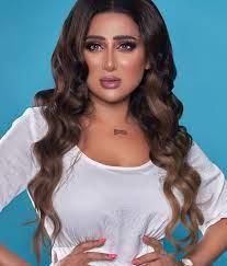 شيماء سبت الرسمي