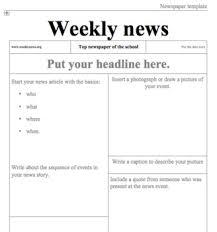 Basic Newspaper Template Newspaper Template By Exploring Language Arts Teachers Pay Teachers