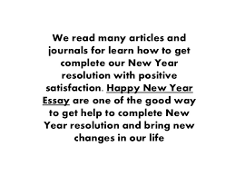 happy new year essay make resulution for fruitfull life