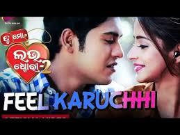 feel karuchhi romantic odia song