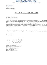 Pdf Cover Letter Ap21 Wi Fi Ble Array Ap Cover Letter Cover Letter Agent