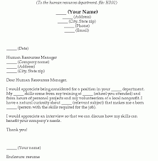 cover letter to human resources cover letter sample dear human resources dear human resources cover