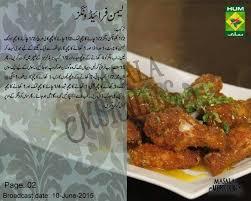 lemon fried wings recipe