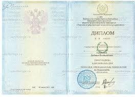 Дипломированные психологи Тверь  Людмила Владимировна Меркурьева