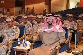 السعودية: فتح باب القبول والتسجيل إلكترونياً بكلية الملك خالد العسكرية -  أريبيان بزنس