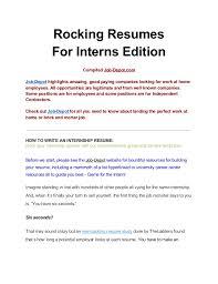 Rocking Resumes For Interns