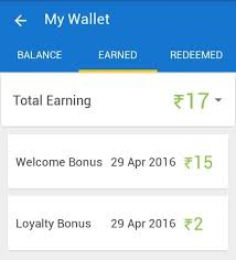my proofs app update don app free rs 15 paytm cash on signup unlimited trick