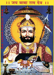 Runicha Ramdev Pir Ji Images, Pics and Snaps for Free Download