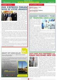 the month of may 2017 published and mentioned ray international l l c ray energy lighting solutions on introducing smart solar lighting system