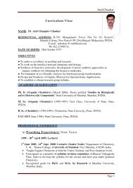 Resume For Teachers Job Application In India Sugarflesh