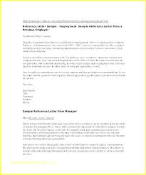 Personal Letter Of Reference Template
