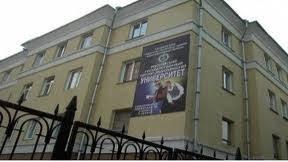 Заказать курсовую для РГТЭУ дипломную работу реферат РГТЭУ Новосибирский филиал Российского государственного торгово экономического