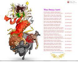 durga puja essay durga puja essay in hindi writing service