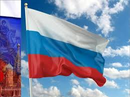 Видеоурок Имя нашей страны Россия или Российская Федерация  Полотнище