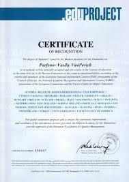 Купить диплом кхти дипломы выдаются указанным в пункте 2 настоящего Порядка лицам принятым на обучение по соответствующим образовательным программам как после вступления в