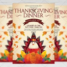 Thanksgiving Family Dinner Flyer Autumn A5 Template