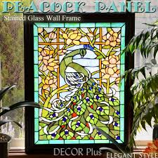 peacock stained glass wall panels wood frame