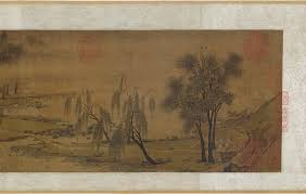 The Temporal Logic Of Citation In Chinese Painting