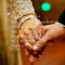 Husband And Wife Quotes. QuotesGram via Relatably.com