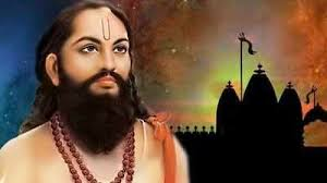 Samarth Ramdas Swami Thousands Throng Takali Temple To Pay Tribute