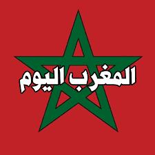 المغرب اليوم HD - YouTube