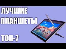 Планшет <b>Huawei</b> MediaPad M5 Lite 10. Что нужно знать перед ...