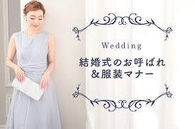 楽天市場あす楽 ワンピース 結婚式 パーティー ドレス パーティー