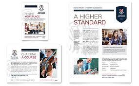 High School Brochure Template Design