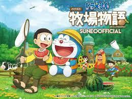 Suneo - Upcoming Movie