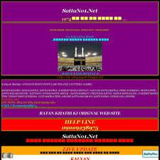 Sattano1 Net At Wi Ratan Khatri Matak Office 09009238975