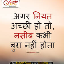 Some Mid Week Motivation For You Hindiquote Hindi Quotes