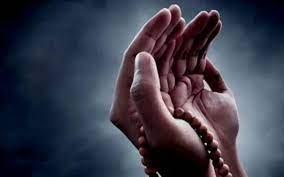 دعاء العشر الأوائل من ذي الحجة: اللهم اغفر لي ما قدمت وما أخرت وما أسررت  وما أعلنت