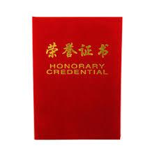 Дипломы Свидетельства из Китая купить дипломы свидетельства   16% Дипломы Свидетельства Товар 2