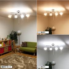 interior spot lighting. When 4 Lights Can Be Turned On, It Becomes An Electric Bulb Color And The Middle Light Of Quasi-daylight. Interior Spot Lighting