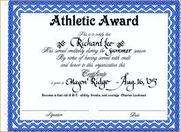 Sports Award Template Free Printable Sports Certificate Basketball