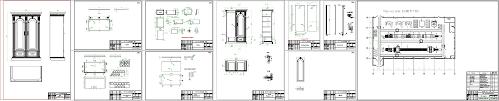 Дипломный проект Разработка цеха по производству мебели Проект  Дипломный проект Разработка цеха по производству мебели Проект урока