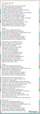 Nu vot ischezla drozh v rukah. Nu Vot View Nu Vot Pictures Aneka Tanaman Bunga 045 Lyubov Shepilova I Nikolay Ozerov Nu Vot I Vse