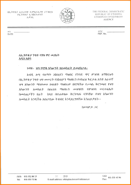 Clearance Certificate Format Bank Draft Template Clearance