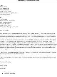 5 Cover Letter For Medical Assistant Externship Hr Cover Letter