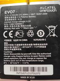Nowa bateria do ALCATEL ONE TOUCH EVO 7 ...