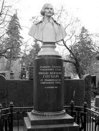 Мистика в жизни Николая Гоголя изображение 5 jpg