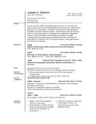Sample Of A Good Resume Format Perfect Resume Template Word Word