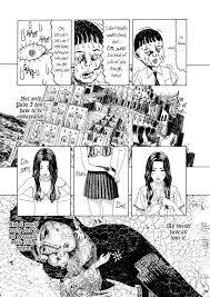 garden furuya usamaru chapter 2 3