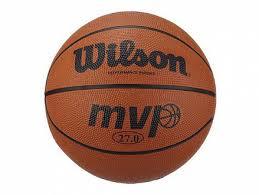 <b>Мяч баскетбольный Wilson MVP</b> Traditional №5 B9054X