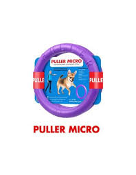<b>PULLER Micro</b> - тренировочный снаряд