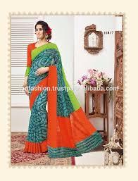 Indian Saree Designs Images All Types Of Indian Sarees Buy Saree Gorgeous Saree Designs Special Indian Saree Design Buy Indian Sexy Saree Low Range Indian Designer