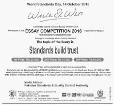 energy conservation essay my worldview essay my worldview essay  essay writing competition essay competition tips