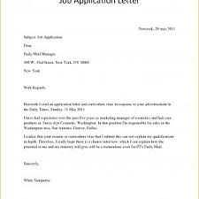 Transfer Request Letter Format For Bank Employee Copy How Write A ...